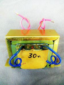 Transformador Para Cerradura Eléctrica