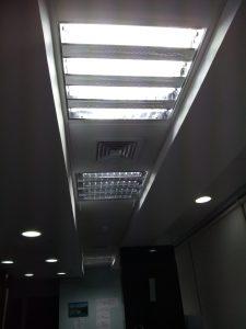 Como Instalar Una Luminaria De Rejilla