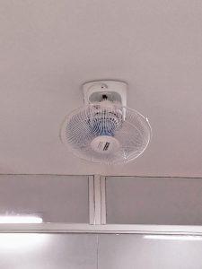 Instalación Ventiladores De Pared